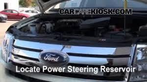 2011 2014 ford edge interior fuse check 2013 ford edge sel 3 5l v6 08 Ford Edge Sel Inside Fuse Box Diagrem 08 Ford Edge Sel Inside Fuse Box Diagrem #15