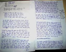 essay competition on cleanliness swachhta ka mahatwa swachh   essay writing second prize