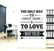 Motivational Wall Art For Office Office Wall Art Motivational Wall