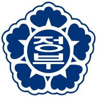 Regierung der Republik Korea