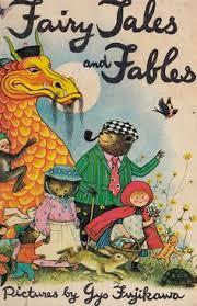Vintage Illustrations 449 Best Vintage Childrens Illustrations Images Vintage Children