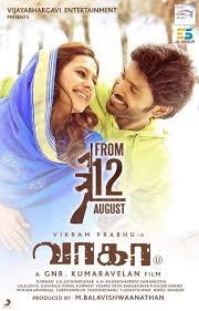 romantic movie poster vikram prabhu s wagah movie poster photos images gallery 45683