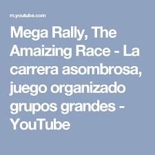 See more of juego organizado yu gi oh on facebook. Mega Rally The Amaizing Race La Carrera Asombrosa Juego Organizado Grupos Grandes Youtube Fun Activities Las Marias One Team