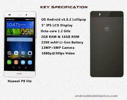 huawei p8 specification. huawei p8 lite specs specification e