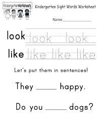 Kindergarten Phonics Worksheets And Primer Sight Words Teaching ...