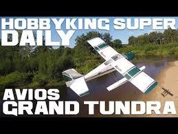 QUANUM <b>700TVL</b> SONY 1/3 Camera - HobbyKing Daily - YouTube