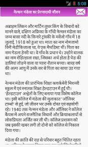essays on drug addiction drugs addiction essay   essay topics addiction essay in hindi abuse essays youkous com