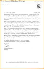 Sample Student Recommendation Letters