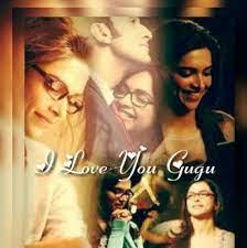 I Love You Gugu - Photos