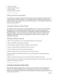 Definition Of Good Customer Services Define Good Customer Service Essay Free Business Essays
