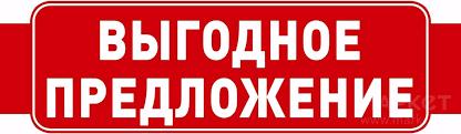 Диссертации по коррекционной педагогике и психологии №  Диссертации по коррекционной педагогике и психологии