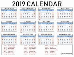 Free Printable 2019 Calendar 123calendars Com