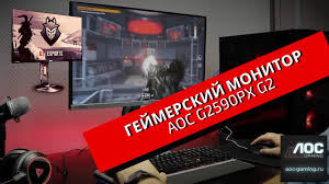 Обзор на <b>монитор AOC G2590PX</b> G2 - YouTube