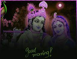 Good Morning images With God Krishna