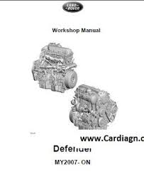 defender wiring diagram pdf defender image wiring land rover defender my2007 workshop manual pdf on defender wiring diagram pdf