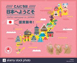 Happy New Years In Japanese Lovely Japan Travel Map With Monkeys Hello Welcome To