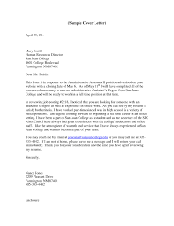 Administrative Assistant Cover Letter Samples Cover Letters Samples
