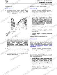 jcb cx cx workshop service manual wiring diagram hydraulic jcb 3cx jcb 4cx workshop service manual