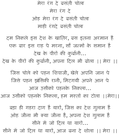 desh bhakti poem in hindi with poet name