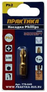 Купить <b>Бита ПРАКТИКА Эксперт</b> PH-2 25мм <b>776-645</b> на Яндекс ...