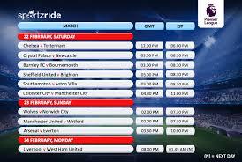 premier league fixtures sportzride