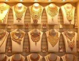 Gold Bangles Designs With Price In Rupees Joyalukkas Joy Alukkas Vijayawada Indian Wedding