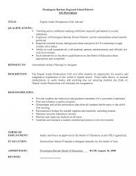 Business Teacher Jobiption Example Special Education Assistant