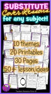 A Pack of Supply Cover Lesson Plans and Worksheets - no prep ...