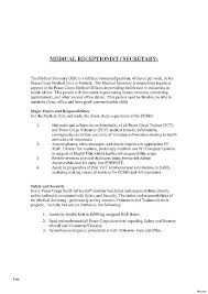 Secretary Responsibilities For Resume Image Collections Resume ...