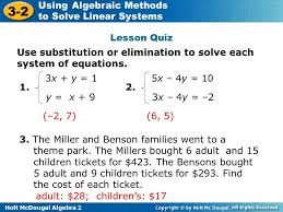 holt mcdougal algebra 2 3 2 using algebraic methods to solve linear systems lesson quiz