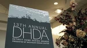 Michigan Design Center 2017 Detroit Home Design Awards Presented By Michigan Design Center