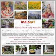this weekend at indiaart gallery watercolour painting work by chitra vaidya