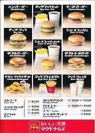 mcdonald s menu 2013. Unique 2013 4b2bfa34 And Mcdonald S Menu 2013