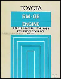 1982 Toyota Supra 5M-GE Engine Repair Shop Manual Original