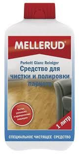 Mellerud <b>Средство для чистки и</b> полировки паркета — купить по ...