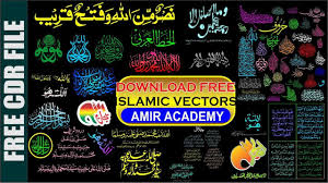 Panaflex Design Cdr Format Islamic Vector Design Download Free Cdr File Coreldraw Tutorials Amir Academy