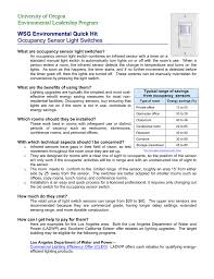 Commercial Motion Sensor Light Switch Motion Sensor Light Switches