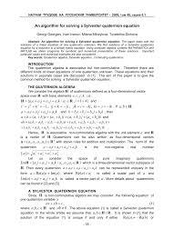 pdf an algorithm for solving a sylvester quaternion equation