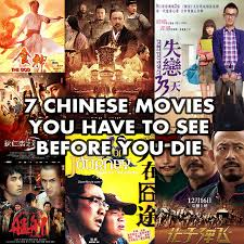 Free asian movie samples
