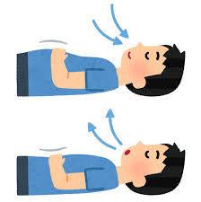 「仰向け 深呼吸」の画像検索結果