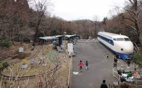 青梅 鉄道 公園