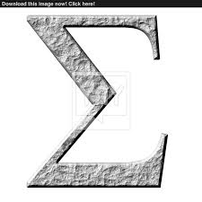 image of 3d stone greek letter sigma