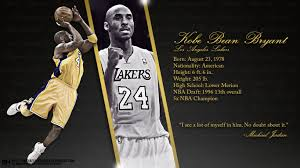 Kobe Bryant Wallpaper by ...
