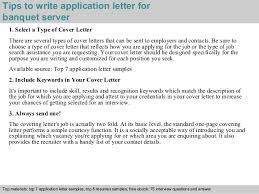 Cover Letter For Banquet Server Banquet Server Application Letter