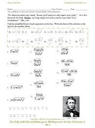 square root of variables math exponents and radicals worksheets exponents radicals simplify square roots math playground