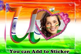 indian flag text photo frame 1 0 2 screenshot 2