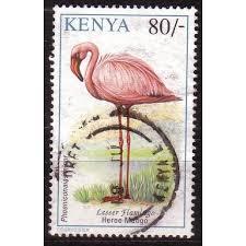 """Kenya """" LIND """" 1993 (83685556) - Osta.ee"""