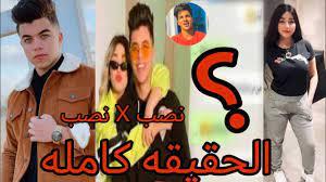 حقيقة انفصال عادل علاء وريناد عماد | تسريب محادثات صادمه! نصب - YouTube