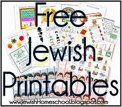 A Jewish Homeschool Blog Jewish Printables