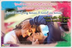 Emotional Love Quotes For Her In Telugu Luadeneonblogblogspotcom
